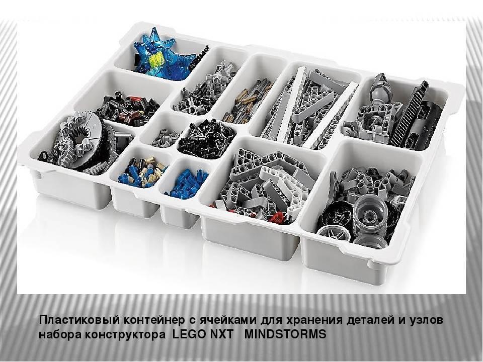 Как хранить минифигурки лего - 10 решений - lego идеи