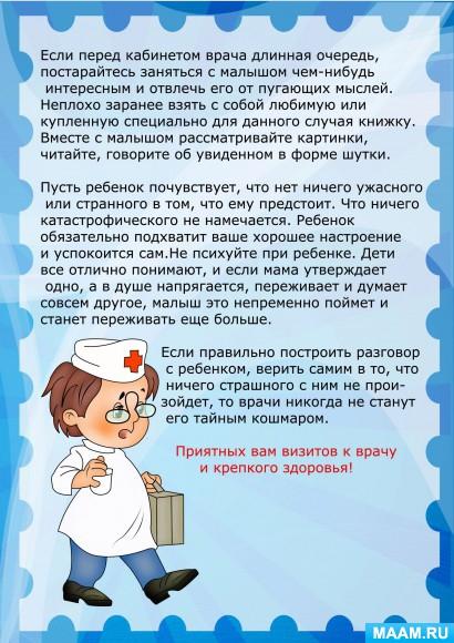 Ребенок боится стоматолога   уроки для мам
