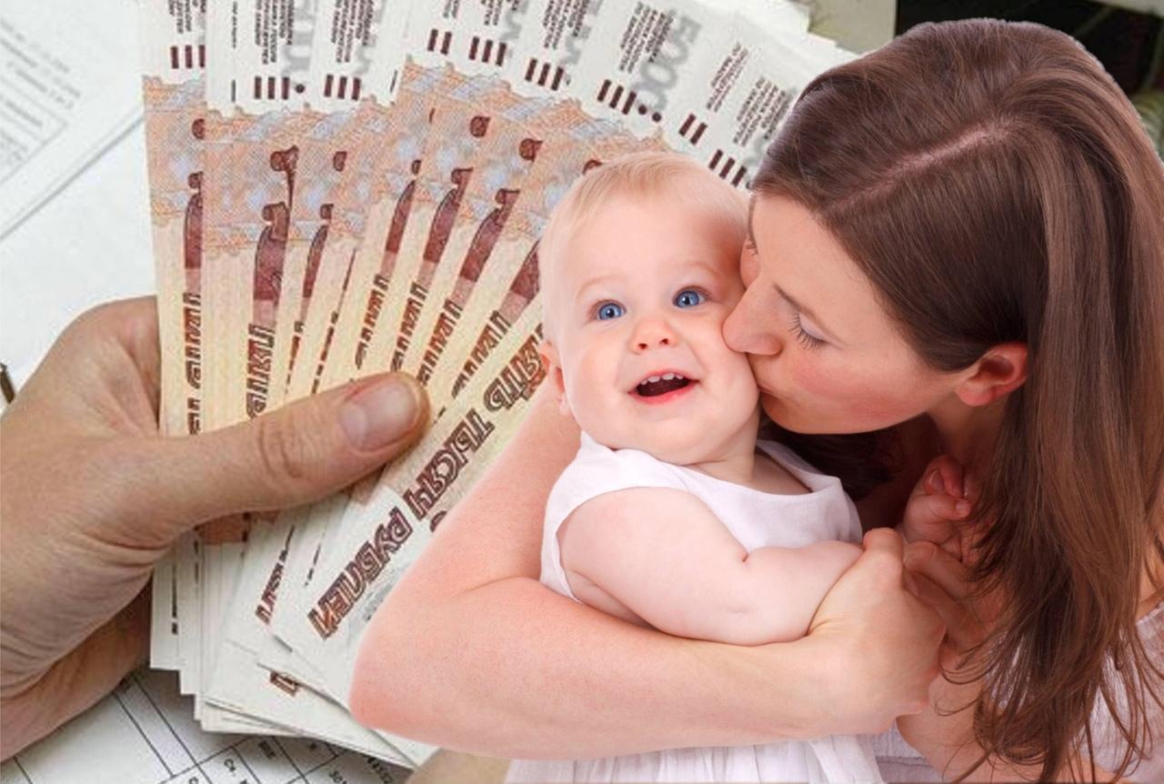 Материнский капитал 2021 – про все изменения в одном месте   bankstoday