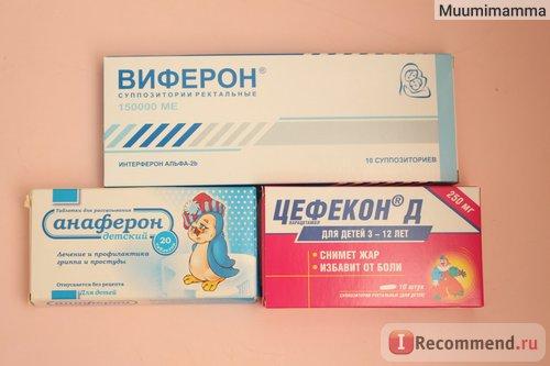 Жаропонижающие средства для новорожденных после прививки. жаропонижающее для новорожденных — лекарство и свечи от температуры,список - в клинике