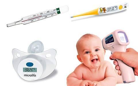 Как мерить температуру грудничку, новорожденному