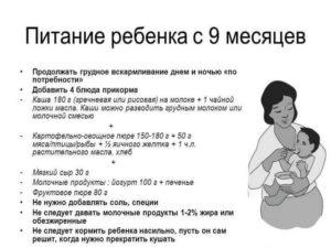 Е. комаровский: молоко - коровье или козье давать детям, когда и с какого возраста можно давать