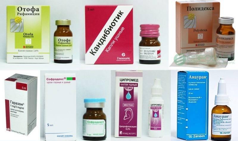 Лекарства от отита для детей: препараты и средства для лечения