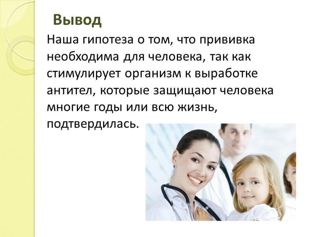 """Вся правда о прививках: польза и вред вакцин, мнения """"за"""" и """"против"""" иммунизации"""