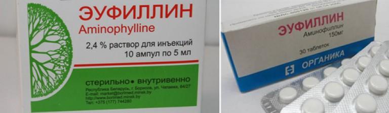 Доктор комаровский о коклюше
