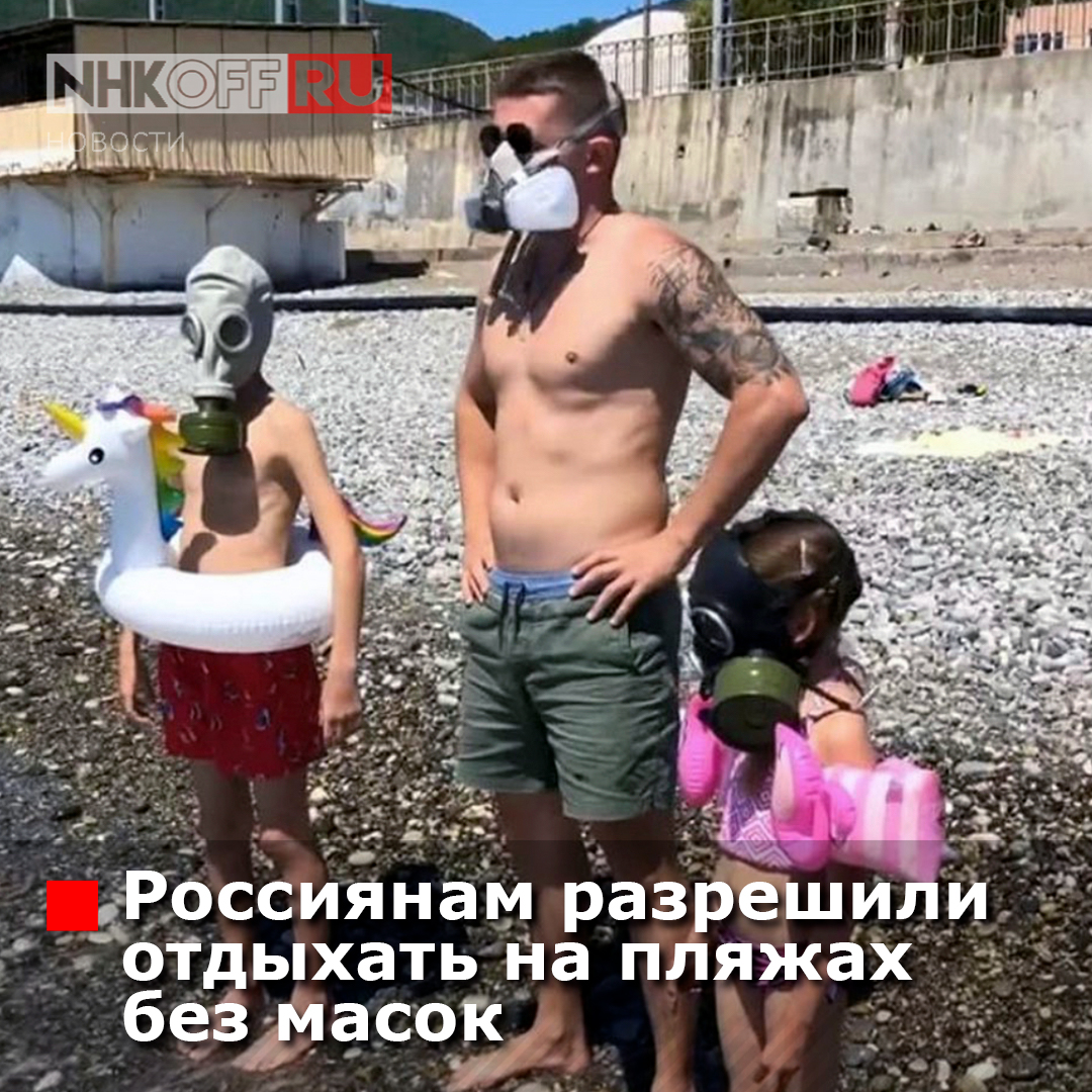 Надевать или не надевать ребенку на пляже трусы – мнение врачей, психологов и моральный аспект