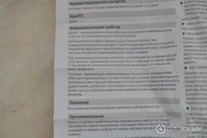 Выделения при приеме противозачаточных  | semyatut.ru