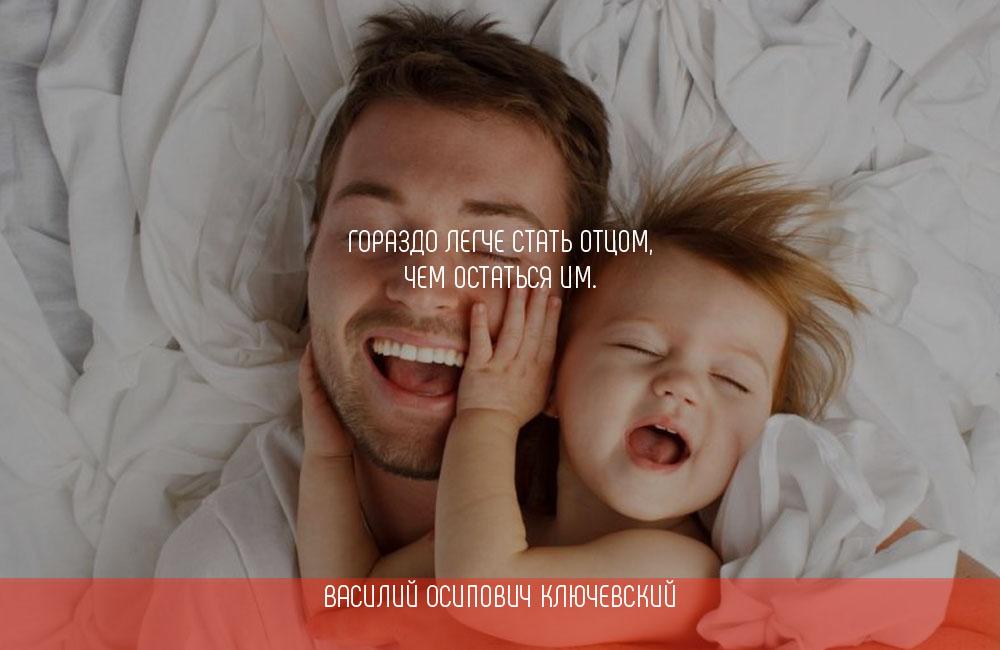 10 признаков того, что он станет хорошим отцом