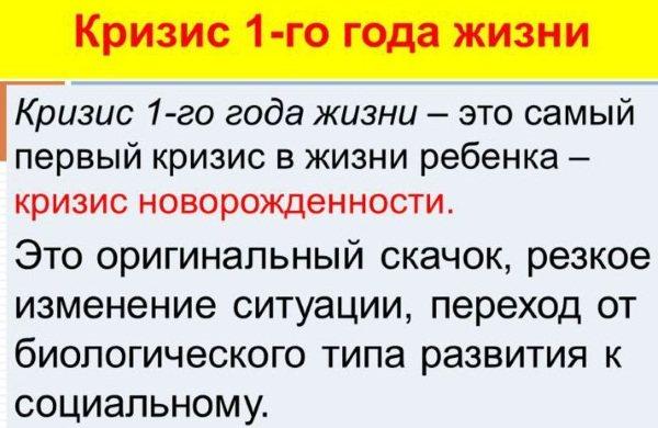Кризис 3 лет у ребенка – как пережить сложный период? - полонсил.ру - социальная сеть здоровья - медиаплатформа миртесен