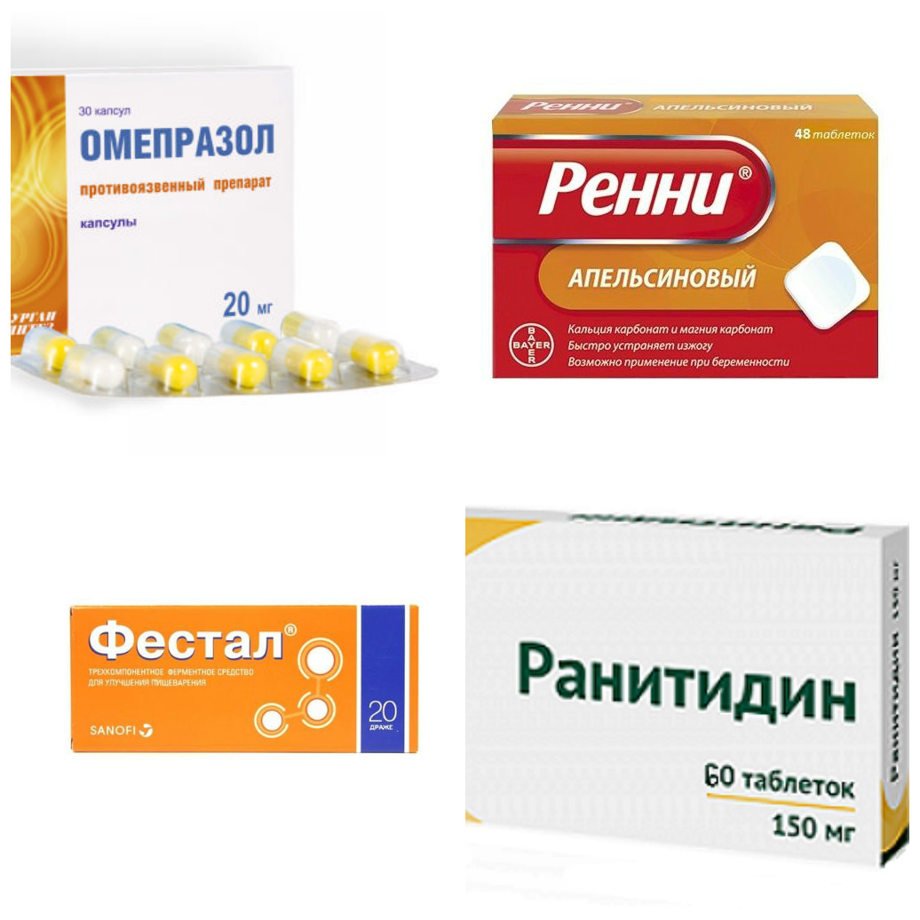 Лекарства при беременности: разрешенные и запрещенные, правила приема