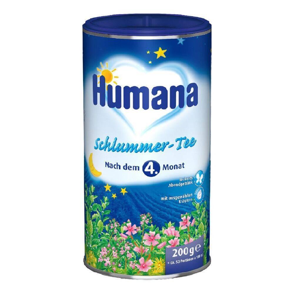 Витамины для беременных и кормящих с айхерб: лучшие комплексы, пренатальная омега и чаи для лактации