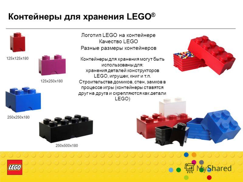 20 конструктивных фактов про лего (lego), которые вас удивят :: инфониак