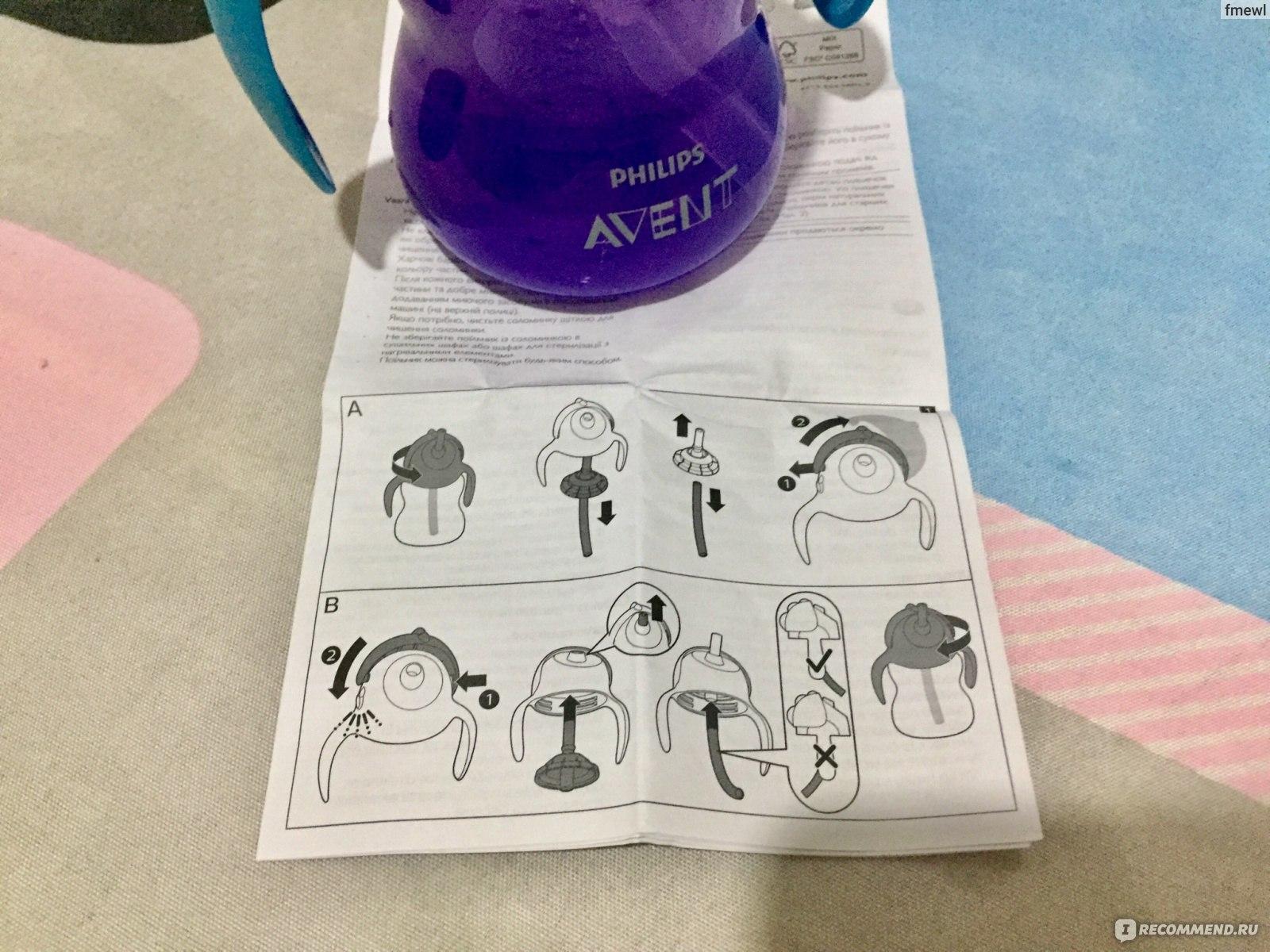 Как приучить ребенка пить из кружки