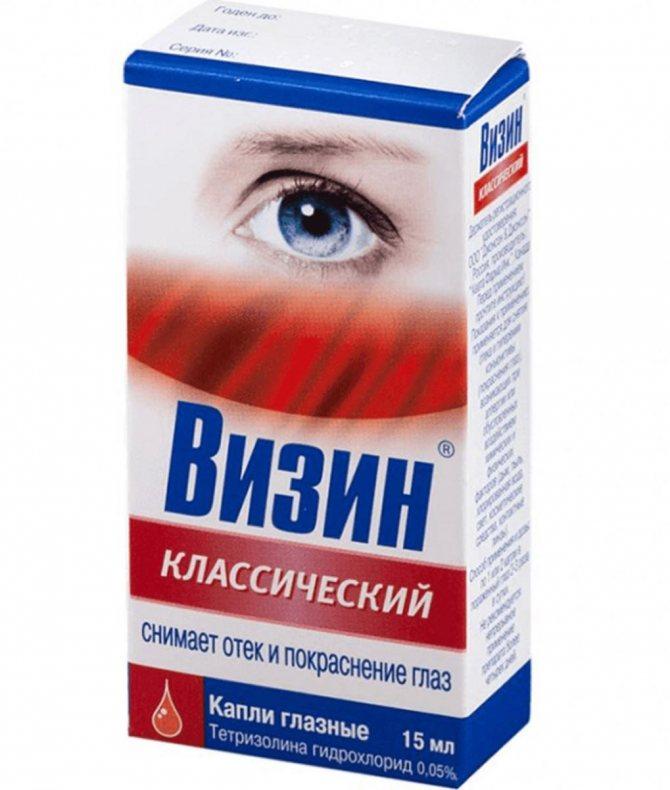 Глазные капли и витамины при близорукости (миопии)