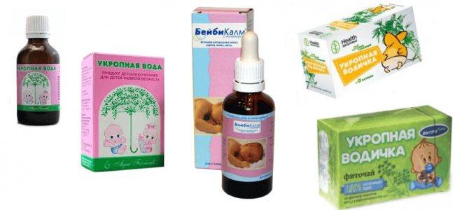 Укропная вода для новорожденных от коликов в аптеке - журнал о всём