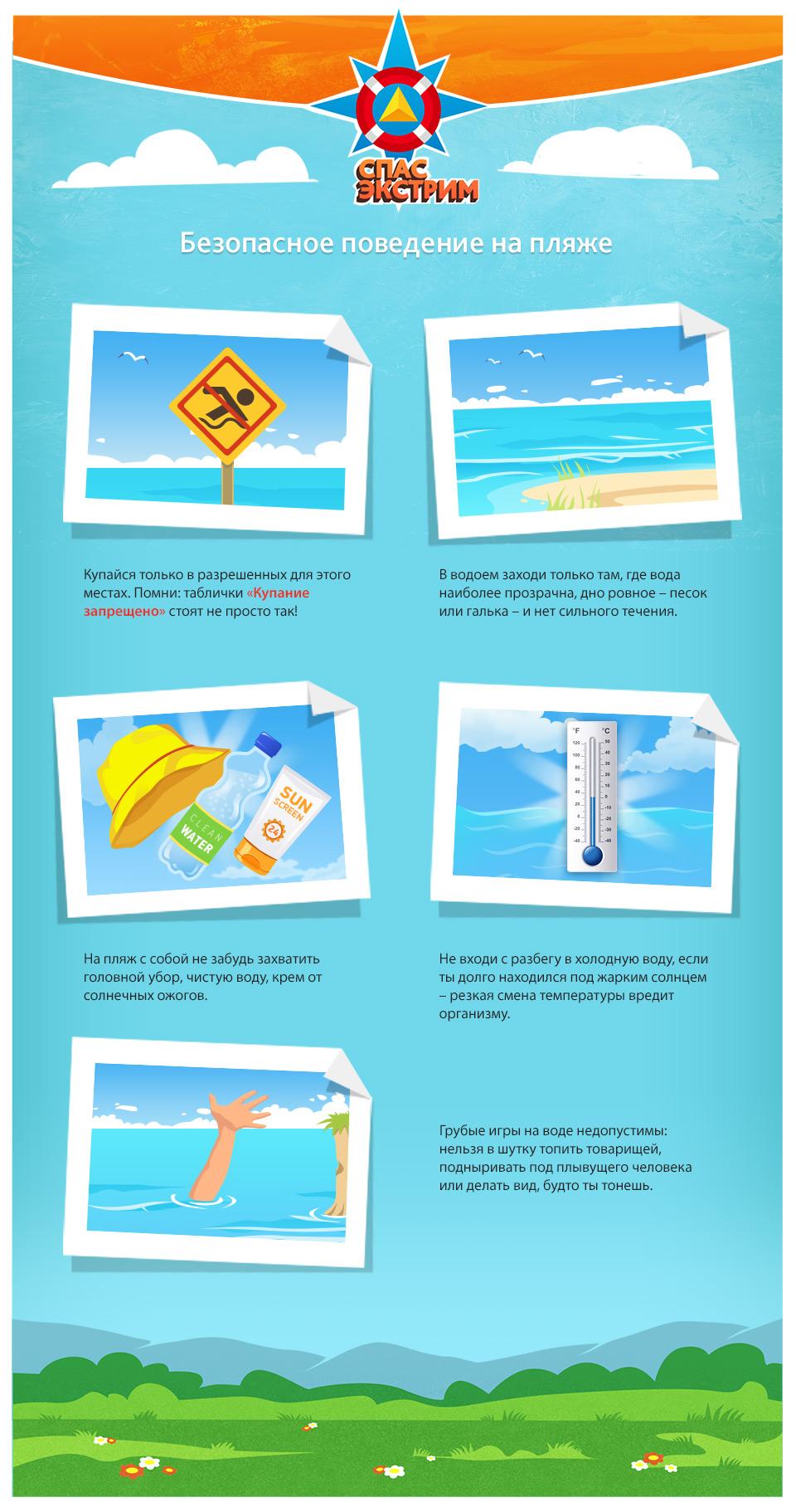 Безопасность детей на пляже: доктор комаровский рассказал, как предотвратить утопление - womanel
