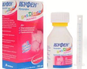 Ибуфен сироп: инструкция по применению для детей суспензии и капсул с ибупрофеном