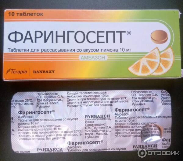 Эффективные 15 таблеток от ангины и антиангин для рассасывания (инструкция)