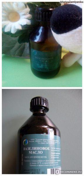 Вазелиновое масло для нежной кожи новорожденных