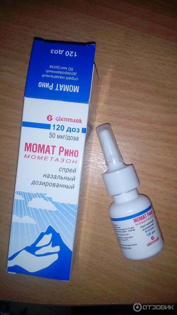 Лучшие капли в нос с антибиотиком - список самых эффективных препаратов для детей и взрослых