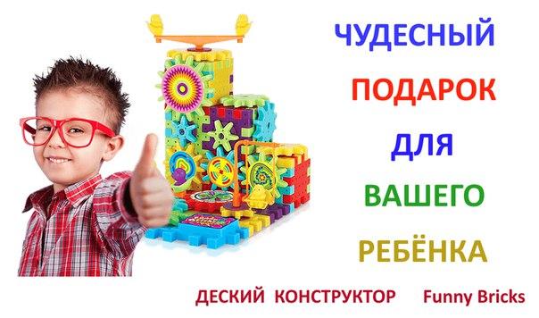 Игры и конкурсы для детского праздника.
