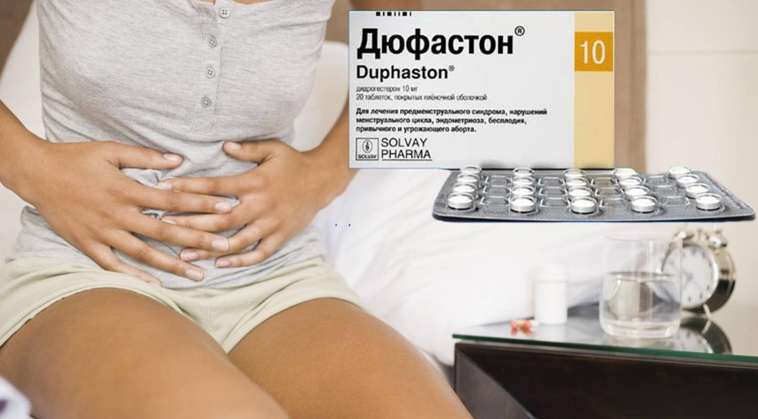 Лучшие народные лекарства от бесплодия