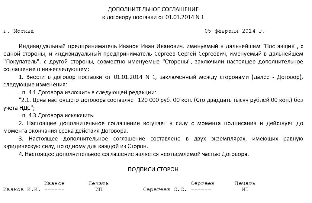 Как действовать законно: образец обработки персональных данных, полученных на сайте