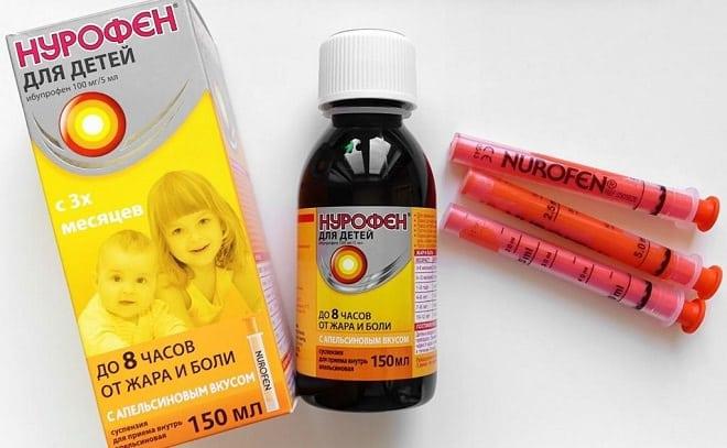 """Свечи """"нурофен"""" для детей: инструкция по применению, состав и отзывы"""