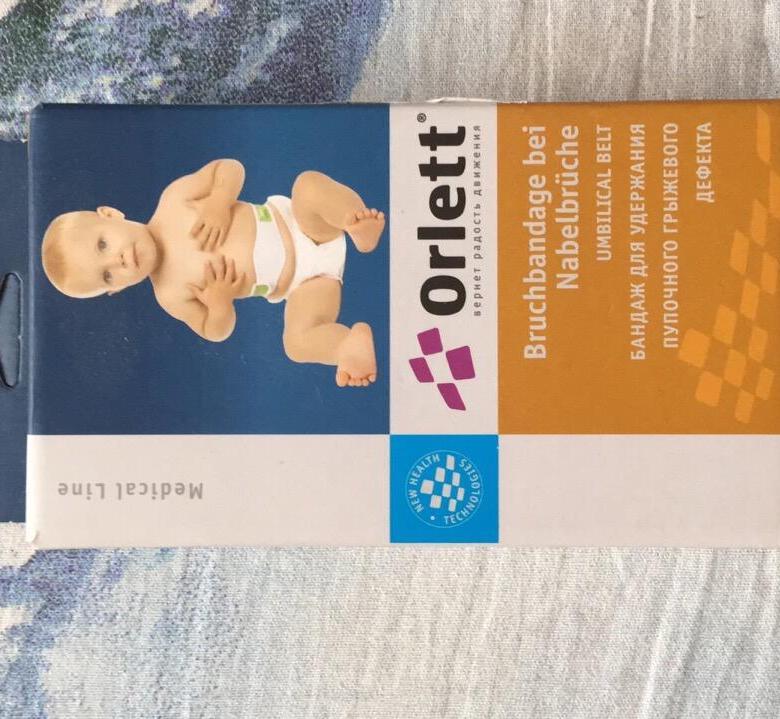 Грелка от колик для новорожденных