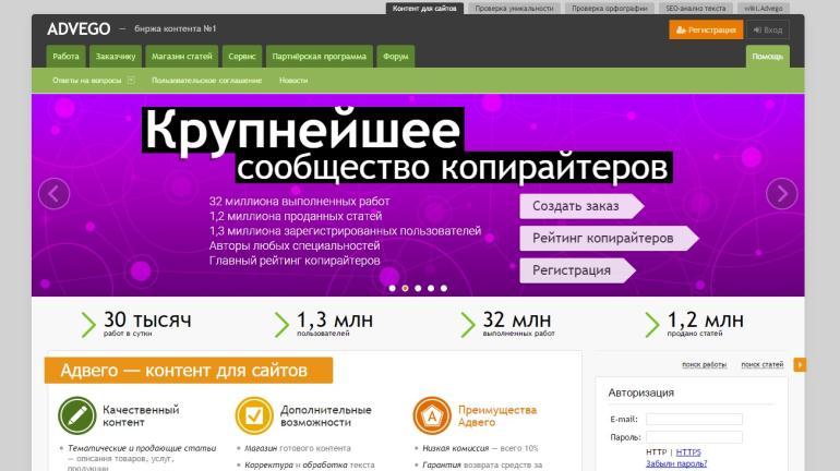 Как стать копирайтером с нуля находясь в декрете — parent-portal.ru