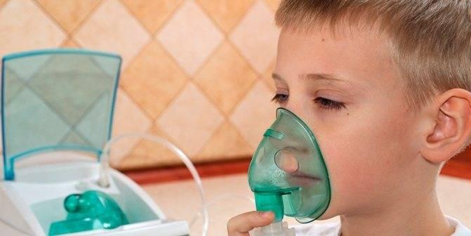 Ингаляции с мирамистином в небулайзере детям: дозировка, отзывы, помогает ли при кашле и наморке