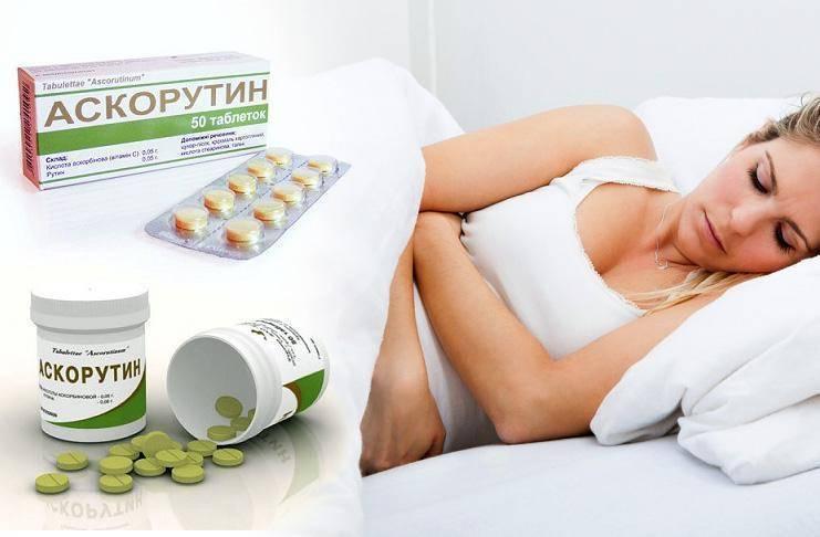 Кровоостанавливающие препараты при обильных месячных: виды лекарств и средств от кровотечений | afrodita-spa.ru