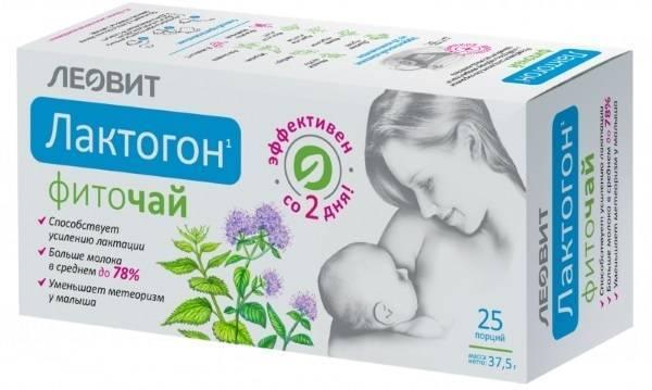 Применение таблеток апилак гриндекс для повышения лактации - инструкция для кормящих мам при грудном вскармливании - топотушки