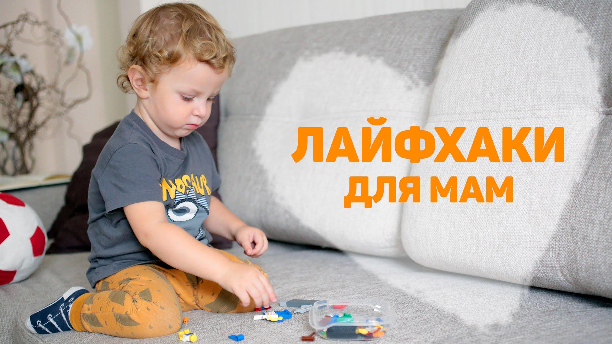 Как и где найти свободное время: 6 лайфхаков для молодой мамы - иркутская городская детская поликлиника №5