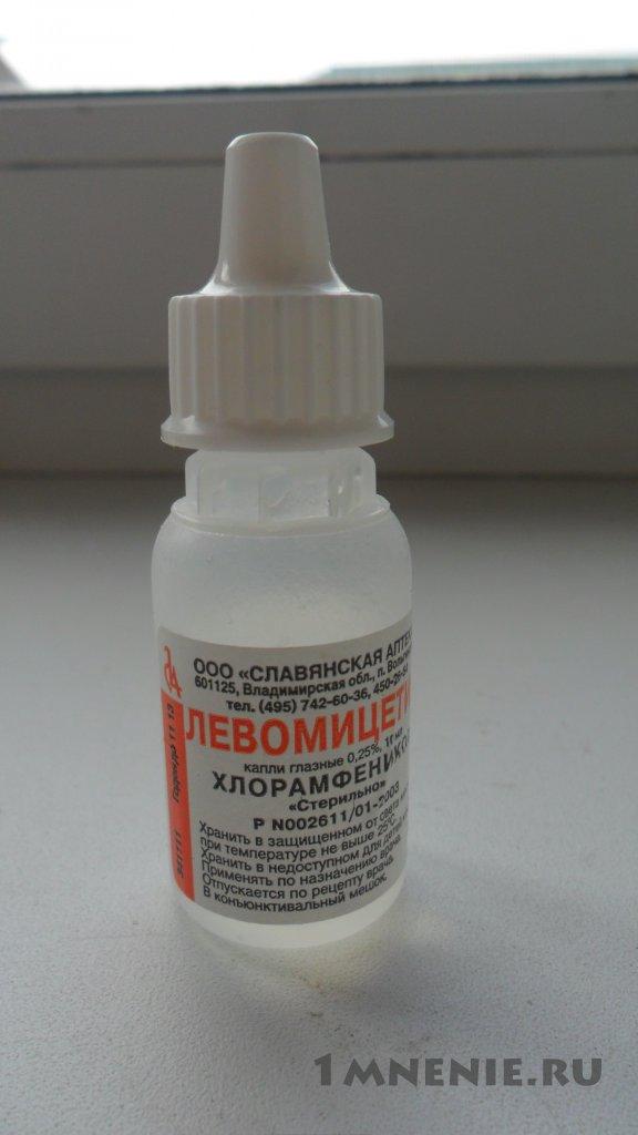 Левомицетин в нос: как лечить насморк с помощь капель