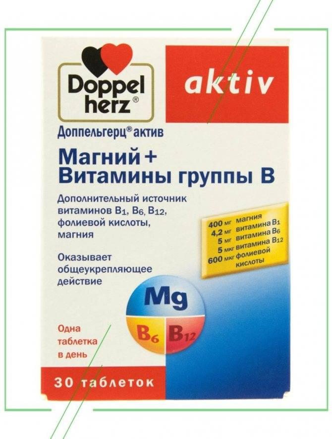 Витамины и комплексы группы в в каплях и таблетках: названия препаратов