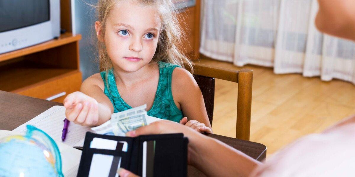Финансовая грамотность для детей (дошкольников и школьников): уроки и обучение