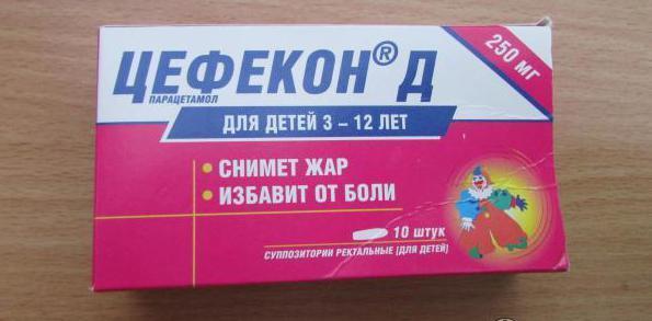 """Свечи """"цефекон д"""" для грудничков и детей от года: инструкция по применению и аналоги препарата"""