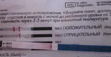 Задержка месячных после родов тест отрицательный, ответы врачей, консультация