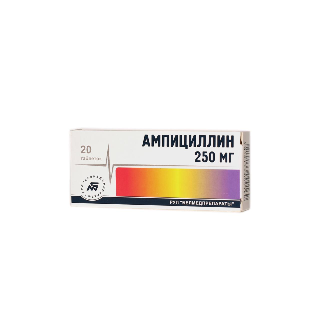 Ампициллин: инструкция по применению препарата в таблетках и уколах для детей