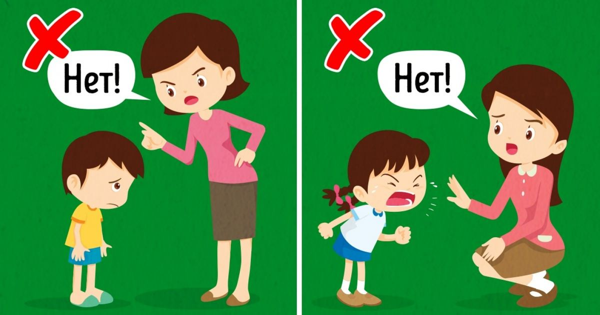 Ребенок говорит «нет!» на все: план действий для родителей | yamama