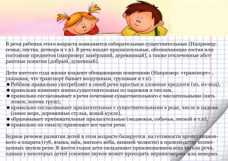 Как понять, что у ребенка появились проблемы в детском садике?