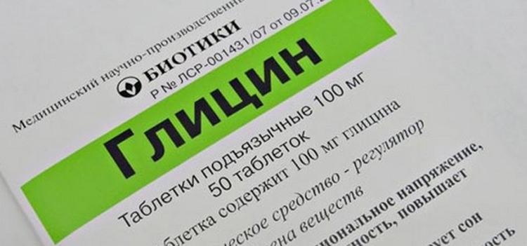 Передозировка глицина – опасная доза, симптомы и последствия
