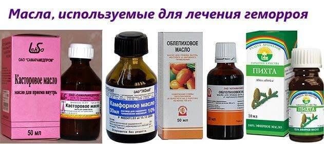 Лечение бесплодия народными средствами:методы и способы борьбы с бесплодием