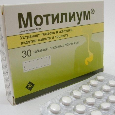 Таблетки от тошноты и рвоты: обзор основных лекарственных средств и особенности их приема