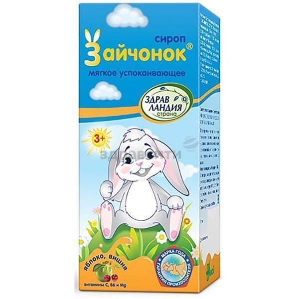 Зайчонок - успокоительное для детей: инструкция по применению сиропа (капель) | konstruktor-diety.ru