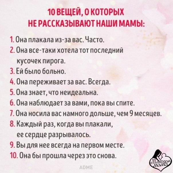 10 трудностей, которые переживает каждая мама