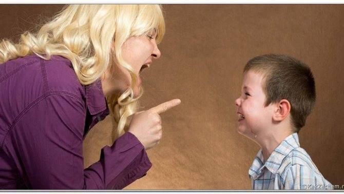 Детские истерики: норма или патология?