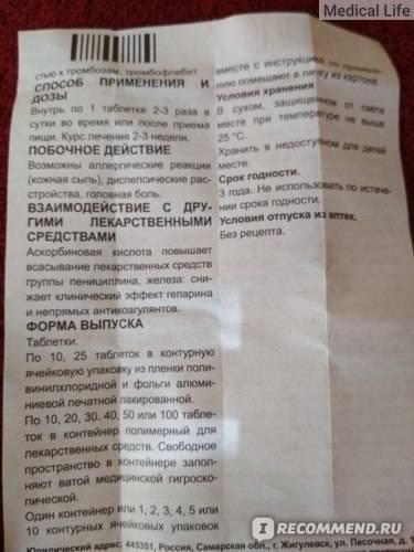 ✅ поможет ли аскорутин при кровотечениях из носа у ребенка? - vrach-med.ru