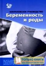 """Курс """"рождение мамы"""" для беременных и подготовки к родам в москве от ани семенюк"""